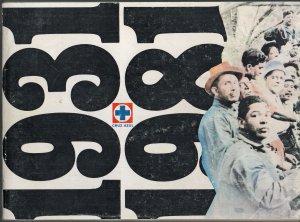 Cincuenta años de la Cruz Azul : 1931-1981