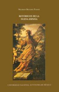 Retóricos de la Nueva España