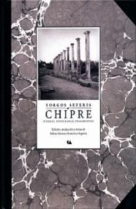 Chipre (Poemas, fotografías, fragmentos)