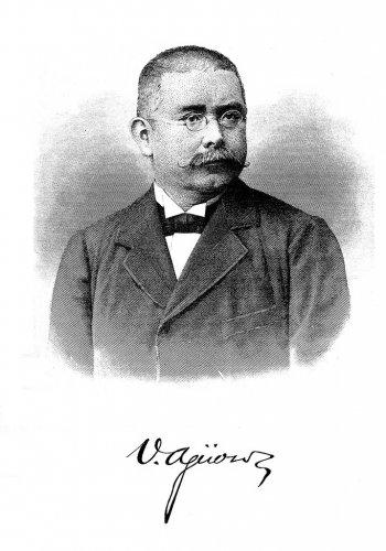 Foto: Obras literarias de Victoriano Agüeros, México: Imprenta de V. Agüeros, 1897.