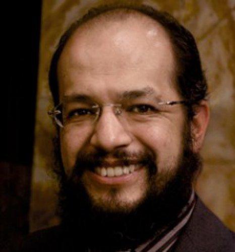 Foto: academia.org.mx