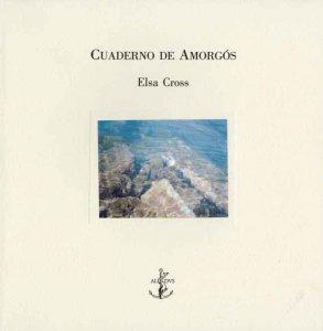 Cuaderno de Amorgós