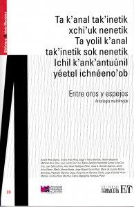 Entre oros y espejos. Antología multilingüe
