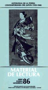 Antología de la poesía contemporánea del Japón (1925-1960)