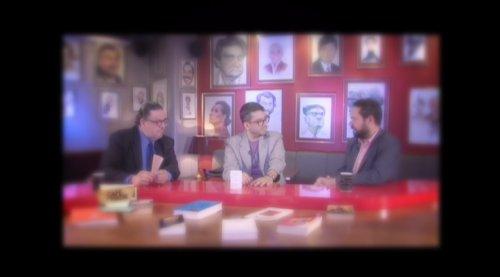 Guillermo Osorno. La Ciudad de México en la literatura