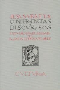 Conferencias y discursos literarios