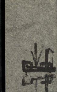 Portada de la edición 583168