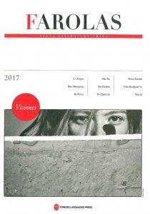 Farolas : nueva literatura china