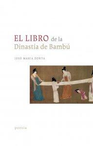 El libro de la Dinastía de Bambú