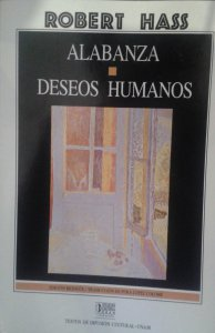 Alabanza/ Deseos humanos