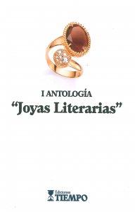 I Antología : joyas literarias