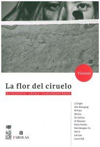 La flor del ciruelo : literatura china contemporánea