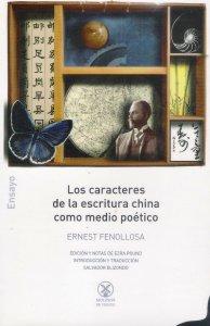Los caracteres de la escritura china como medio poético
