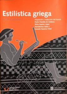 La estilística griega