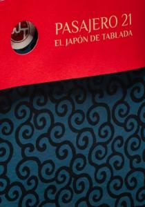 Pasajero 21 : el Japón de Tablada