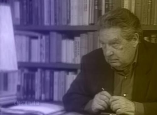 <i>El laberinto de la soledad</i> de Octavio Paz