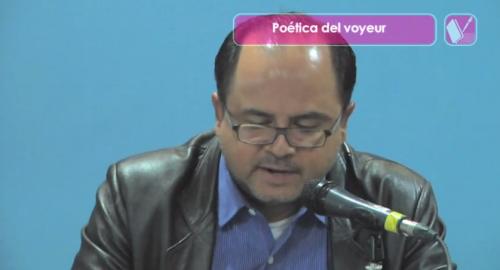 Presentación del libro: <i>Poética del voyeur, poética del amor: Juan García Ponce e Inés Arredondo</i>, de Maritza  M. Buendía