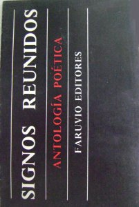 Signos reunidos : antología poética