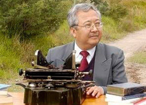 Foto: Cortesía del autor para bibliotecavirtualmie.blogspot.com | CNL-INBA